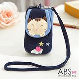 【ABS貝斯貓】害羞星星貓咪綿布收納包 小提包 手機袋(深藍88-188)