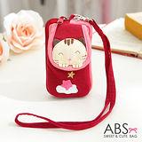 【ABS貝斯貓】害羞星星貓咪綿布收納包 小提包 手機袋(紅色88-188)