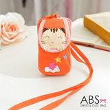 【ABS貝斯貓】害羞星星貓咪綿布收納包 小提包 手機袋(橘色88-188)