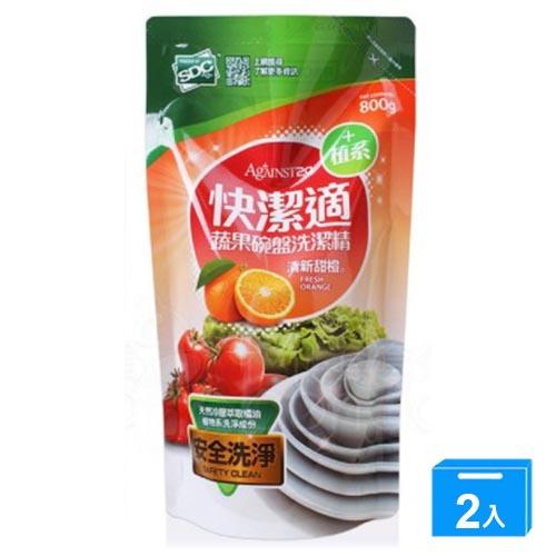 ★買一送一★快潔適蔬果碗盤洗潔精補充包-天然甜 橙800ml
