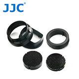 JJC 蜂巢式閃光燈罩 SG-S 3 in 1(適合閃燈口徑38x78cm)