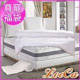 【尊寵組】LooCa乳膠厚四線獨立筒床+羊毛被+抗菌保潔墊(單人)
