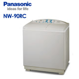 Panasonic 國際牌 9公斤雙槽大海龍洗衣機 NW-90RC
