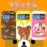懶懶熊/拉拉熊/Rilakkuma HTC One M8 彩繪視窗手機皮套(團聚款)