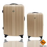 Gate9 五線譜系列ABS霧面旅行箱兩件組28+20