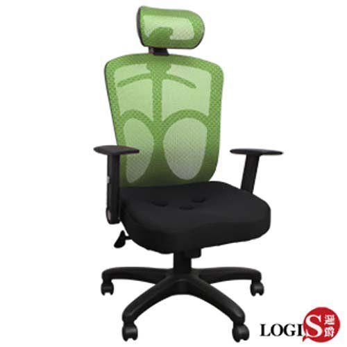 LOGIS邏爵~紳士多彩工學頭枕3孔座墊椅 辦公椅 電腦椅