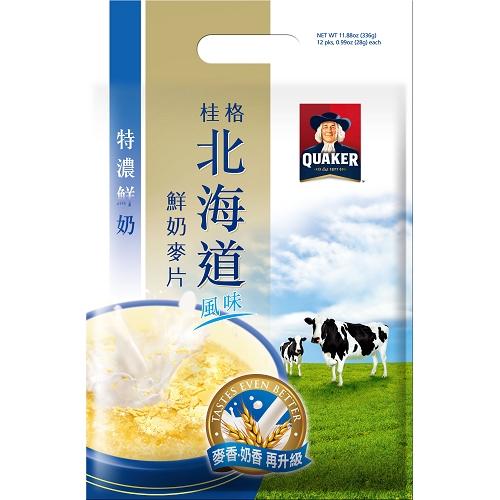 鮮奶麥片↘89