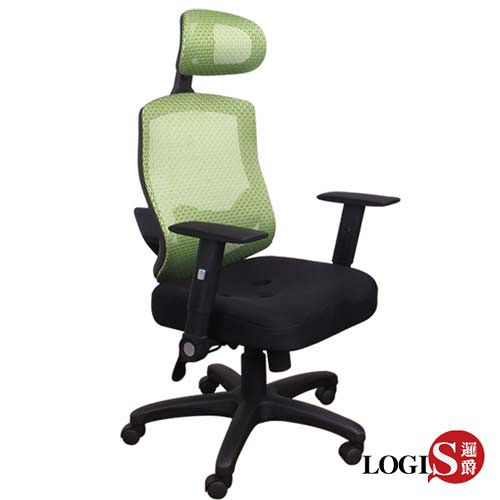 LOGIS邏爵~ 多彩漢納斯護腰3孔座墊椅 辦公椅 電腦椅2色