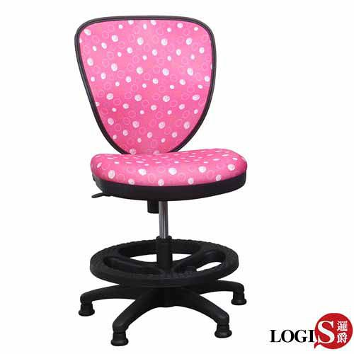 LOGIS邏爵~ 普普風防潑水兒童椅 課桌椅 成長椅