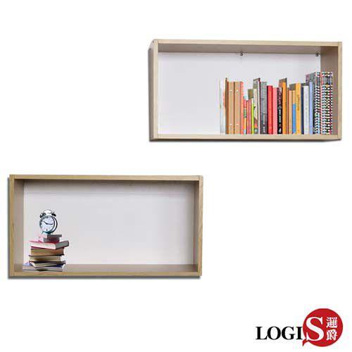 LOGIS邏爵~ 木紋魔術格子壁櫃 壁架 展示櫃 長方形兩入組