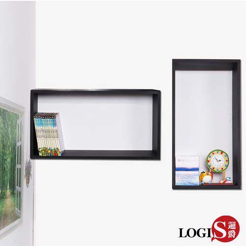 LOGIS邏爵~ 黑白魔術格子壁櫃 壁架 展示櫃 長方形兩入組