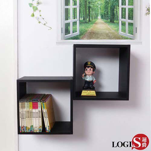 LOGIS邏爵~ 黑白魔術口格子壁櫃 壁架 展示櫃 正方形兩入組