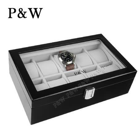 P&W名錶收藏盒 鋼琴手工精品木盒
