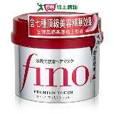FINO高效滲透護髮膜230g