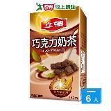 立頓巧克力奶茶250ml*6入