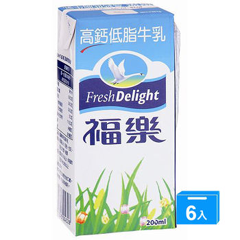 福樂保久乳-高鈣低脂牛乳200MLx6入