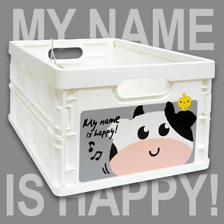 【生活百貨任選】Happy Cow 輕巧折疊收納箱