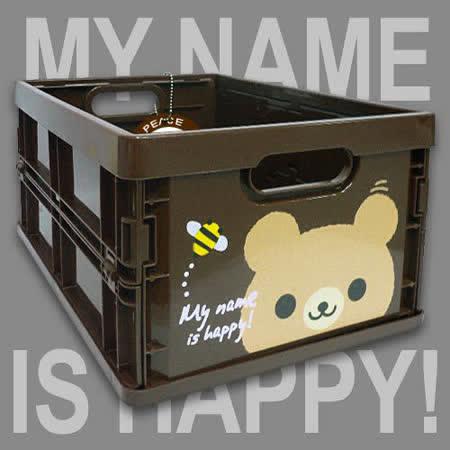 【生活百貨任選】Happy Bear 輕巧折疊收納箱