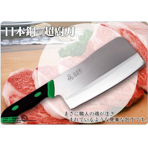 【全能日本鋼超廚刀系列】剁刀