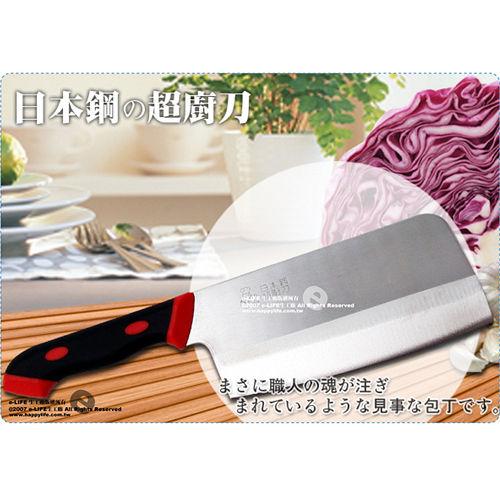 【全能日本鋼超廚刀系列】片刀