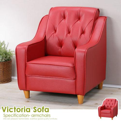 ~Homelike~維多利亞單人座沙發