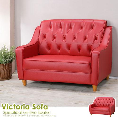 ~Homelike~維多利亞雙人座沙發