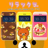 懶懶熊/拉拉熊/Rilakkuma for iPHONE 6 4.7吋 彩繪視窗手機皮套(團聚款)
