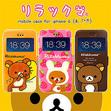 懶懶熊/拉拉熊/Rilakkuma iPHONE 6 (4.7吋) 彩繪視窗手機皮套(貪吃款)