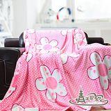 【情定巴黎】 粉蕊花開 極暖金貂絨毛毯(150cm x 200cm)一入