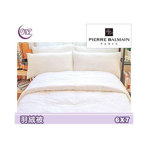 【名流寢飾家居館】皮爾帕門立體95%羽絨被.260T純棉防絨表布.雙人尺寸.全程臺灣製造