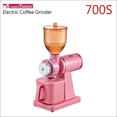 Tiamo 700S 義式半磅磨豆機(粉紅色) HG0424