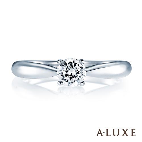 A-LUXE 亞立詩鑽石 求婚戒 18K金 0.30克拉 完美車工鑽戒