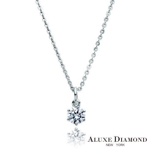 A-LUXE 亞立詩鑽石 17分經典單鑽項鍊
