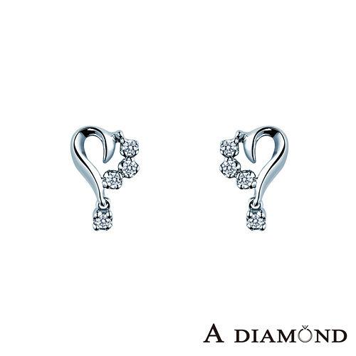 A Diamond 亞立詩鑽石 The Heart 心形美鑽耳環