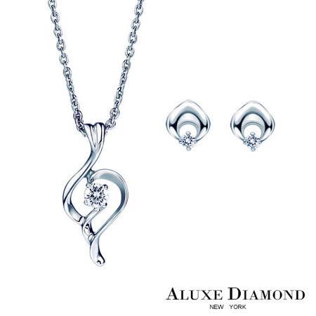A-LUXE 亞立詩鑽石 0.05克拉耳環+0.10克拉項鍊套組