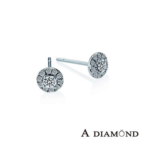 A-LUXE 亞立詩鑽石 The Heart 總重0.30克拉 美鑽耳環