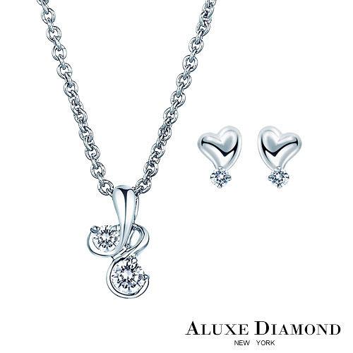 A-LUXE 亞立詩鑽石 0.06克拉耳環+0.10克拉項鍊套組