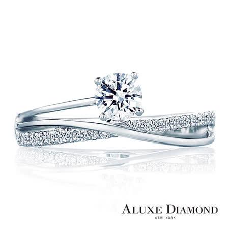 A-LUXE 亞立詩鑽石  0.30克拉求婚鑽戒