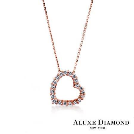 亞立詩鑽石0.3克拉 18K玫瑰金項鍊