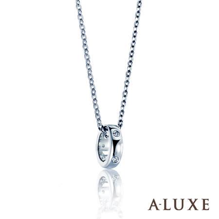 A-LUXE 亞立詩鑽石  Petite系列白K金鑽項鍊