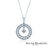 A-LUXE 亞立詩鑽石The Classical系列0.30克拉美鑽項鍊