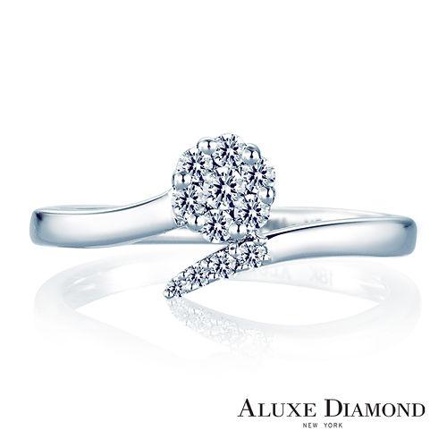 A-LUXE 亞立詩鑽石 璀璨美鑽線戒