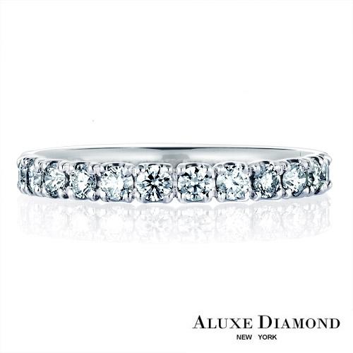 A-LUXE  亞立詩鑽石 Embrace系列 18K白金美鑚戒指