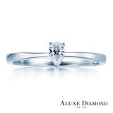 A-LUXE 亞立詩鑽石 Pure系列 0.13克拉 水滴梨型鑽戒指