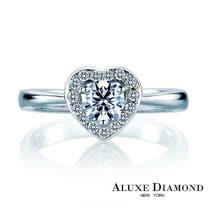 A-LUXE 亞立詩鑽石 0.30克拉F VS2 3EX 奢華美鑽求婚鑽戒