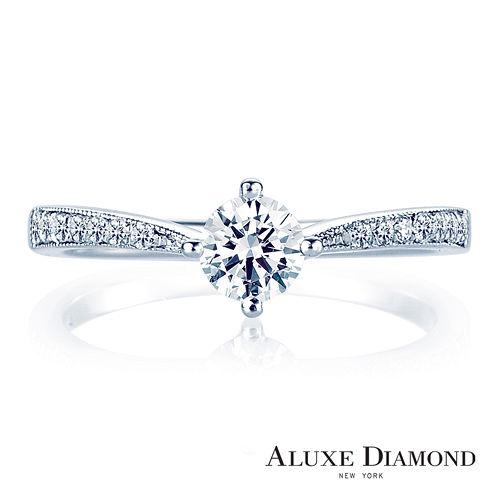 A-LUXE 亞立詩鑽石 0.30克拉F/VS2完美車工求婚鑽戒