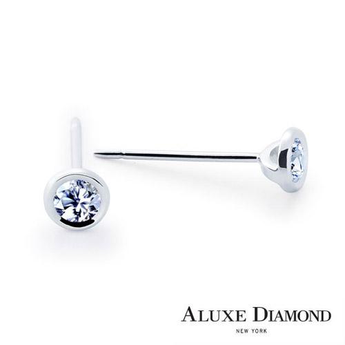 A-LUXE  亞立詩鑽石 簡約時尚 0.60克拉 包鑲美鑽耳環