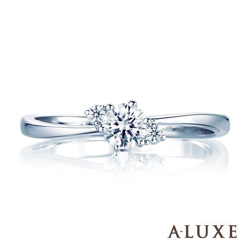 A Diamond 亞立詩鑽石 求婚戒 0.20克拉 FVS2 柔美奢華鑽戒