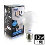 新格牌 廣角型LED省電燈泡-白光(10W)