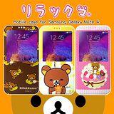 懶懶熊/拉拉熊/Rilakkuma 三星 Samsung Galaxy NOTE 4 / N910 彩繪視窗手機皮套(團聚款)